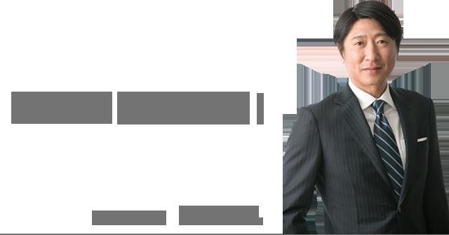 パチンコに感謝 代表取締役 山崎 仁久