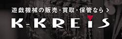 K-KREIS